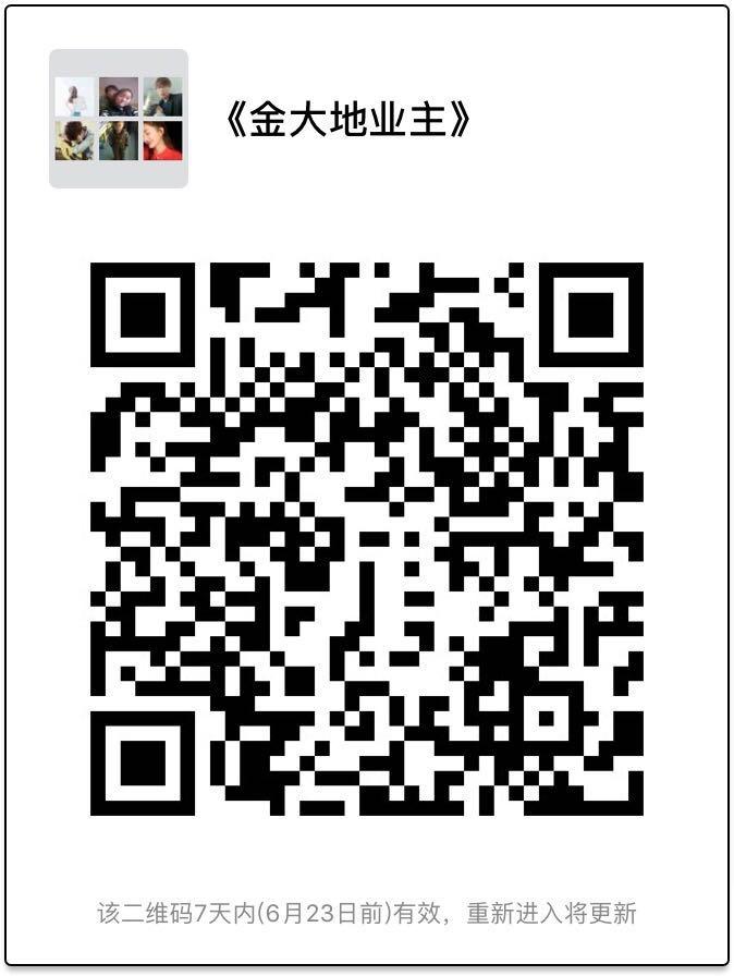 201806164645721529132379357449.jpg