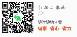 兴坪渔歌  1660.png