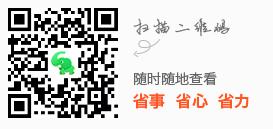 重庆 2170.png