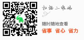 杭州 高铁 890.png