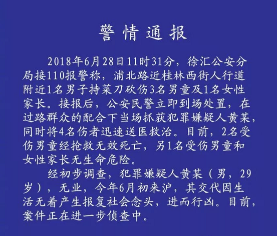 20180629105829.png