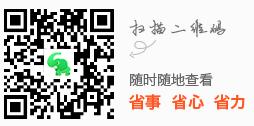 河南高铁 1350.png