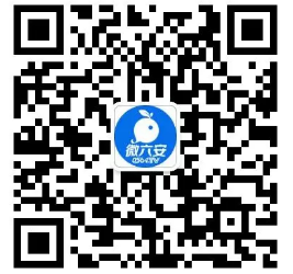 微信图片_20180703090128.png