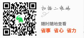宁夏  4680.png