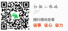 宁夏 甘肃  5980.png