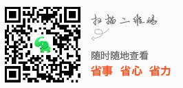 长白山 3990.png