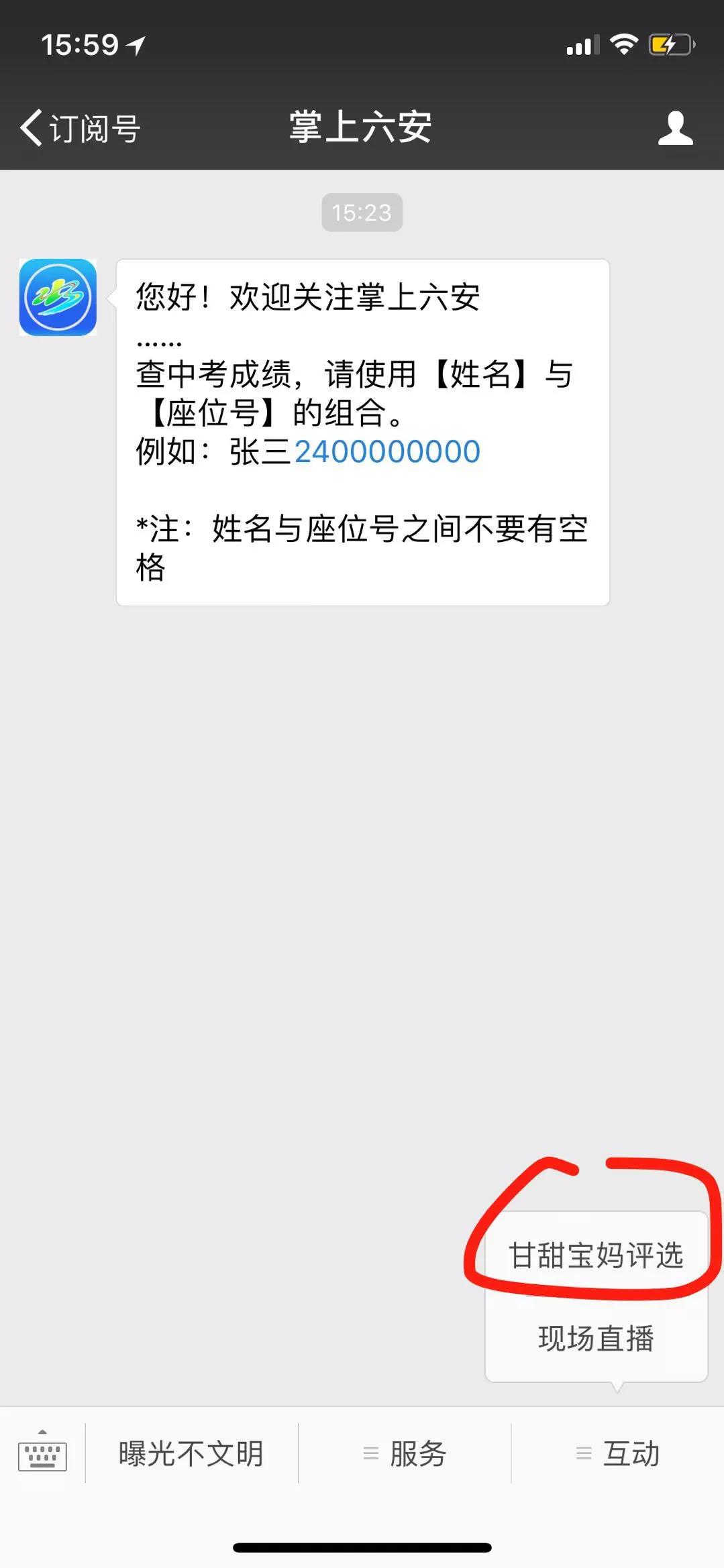 QQ图片20180709141209.png