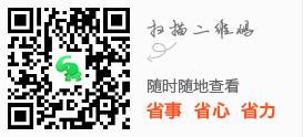 九华天池.png