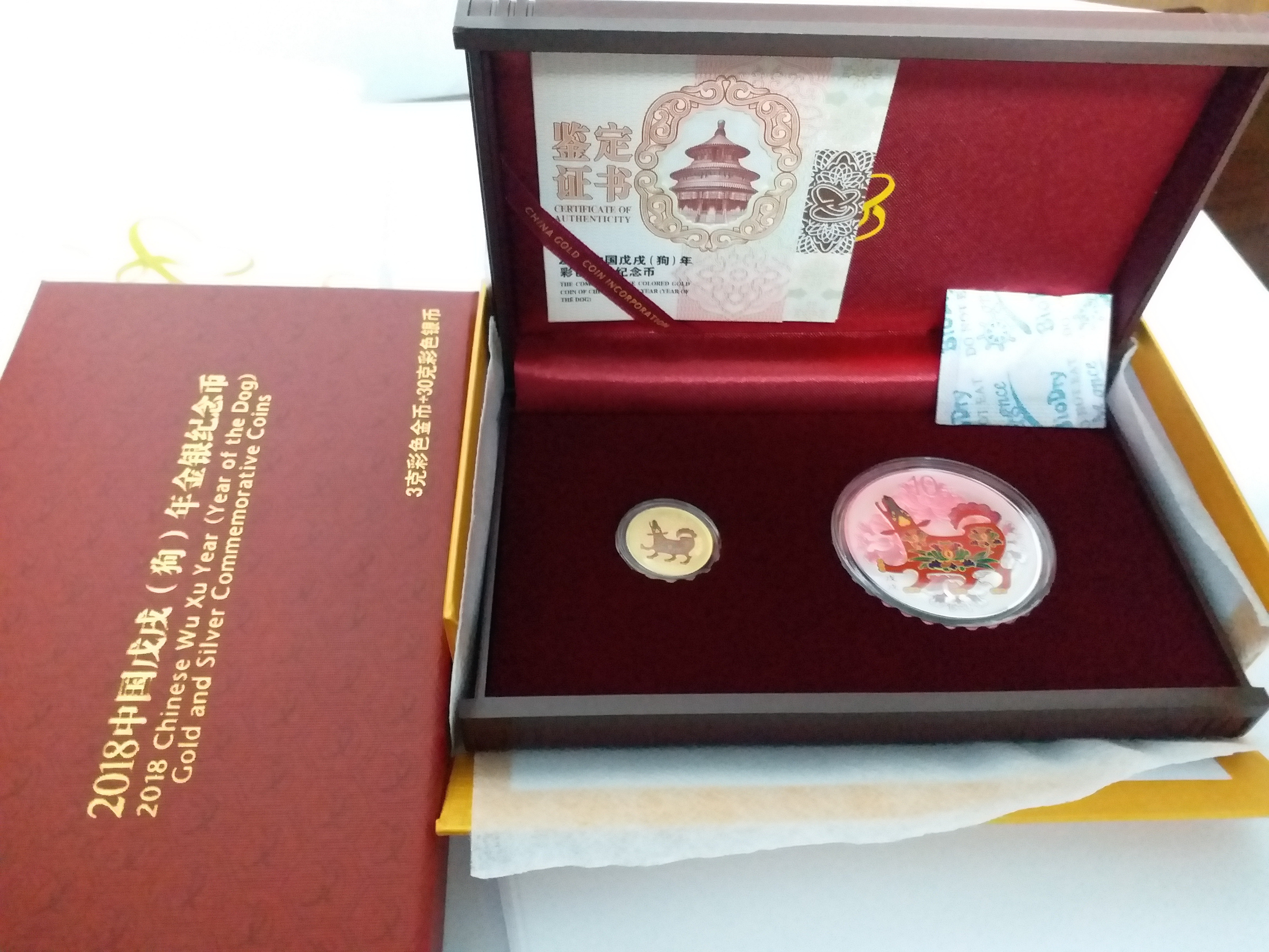 贵金属纪念币