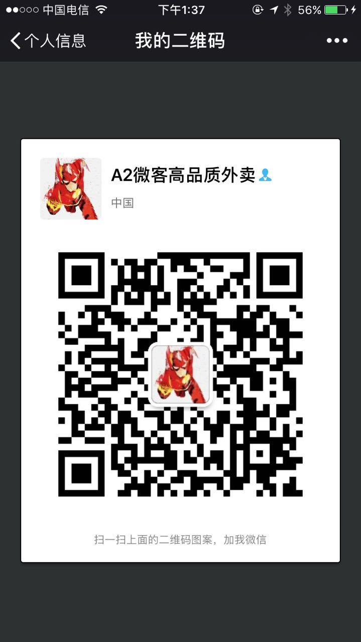 201807104237081531215683180535.jpg