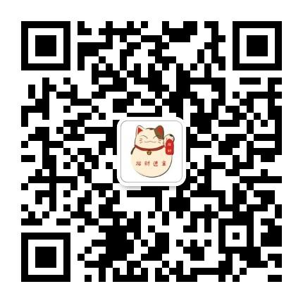 微信图片_20180711103021.jpg
