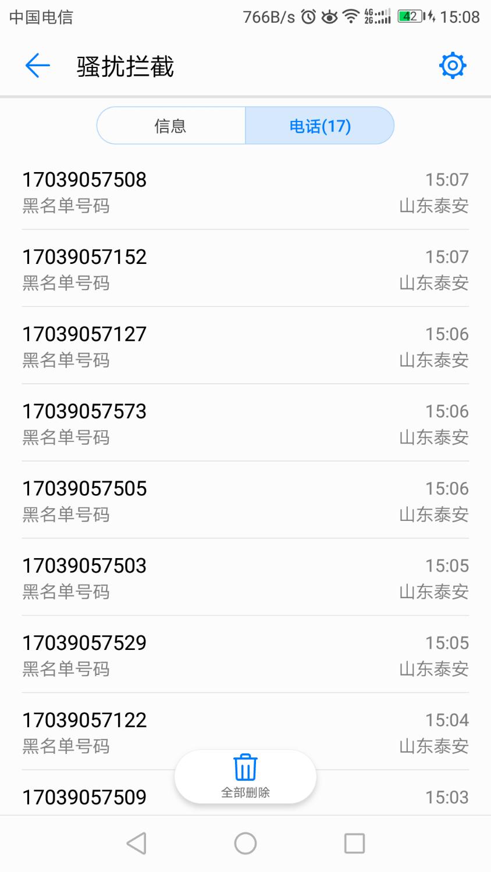 Screenshot_20180711-150837.png