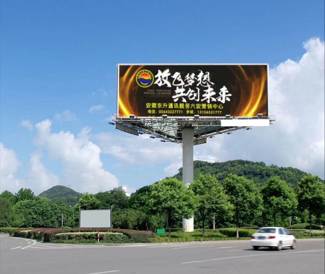 交叉口高炮广告.jpg