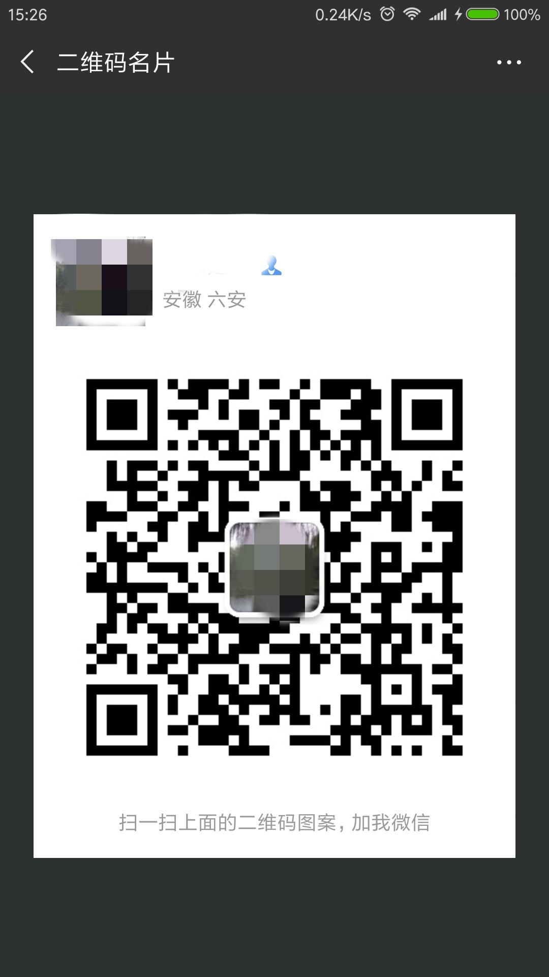 120567098085009407.jpg