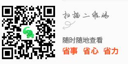 江西 1400.png