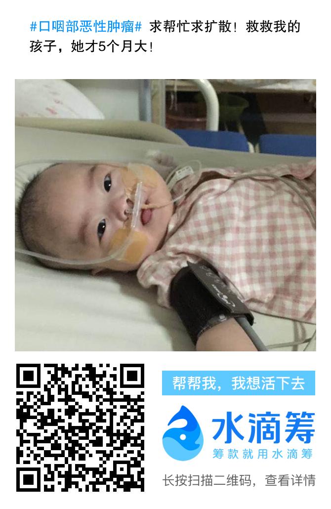 QQ图片20180724123300.png