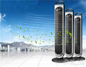 空调扇.jpg