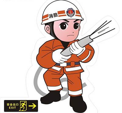 消防员.jpg
