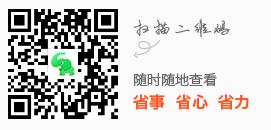 河南 双高  1350.png