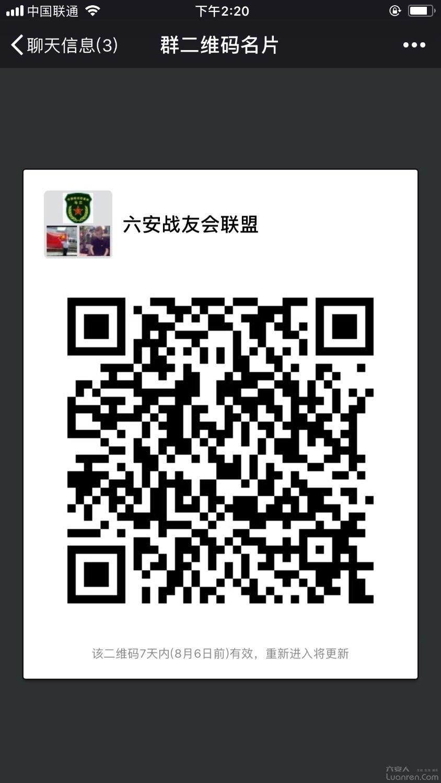 8B68E42B-5682-4CDF-8C77-C79ECCE73887.jpeg