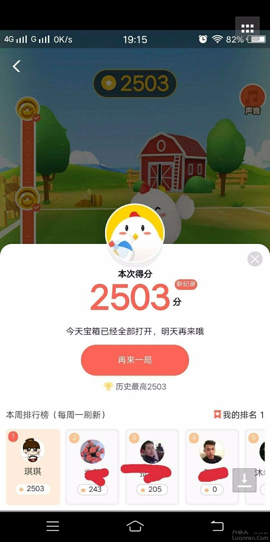 Screenshot_20180807_123901.jpg