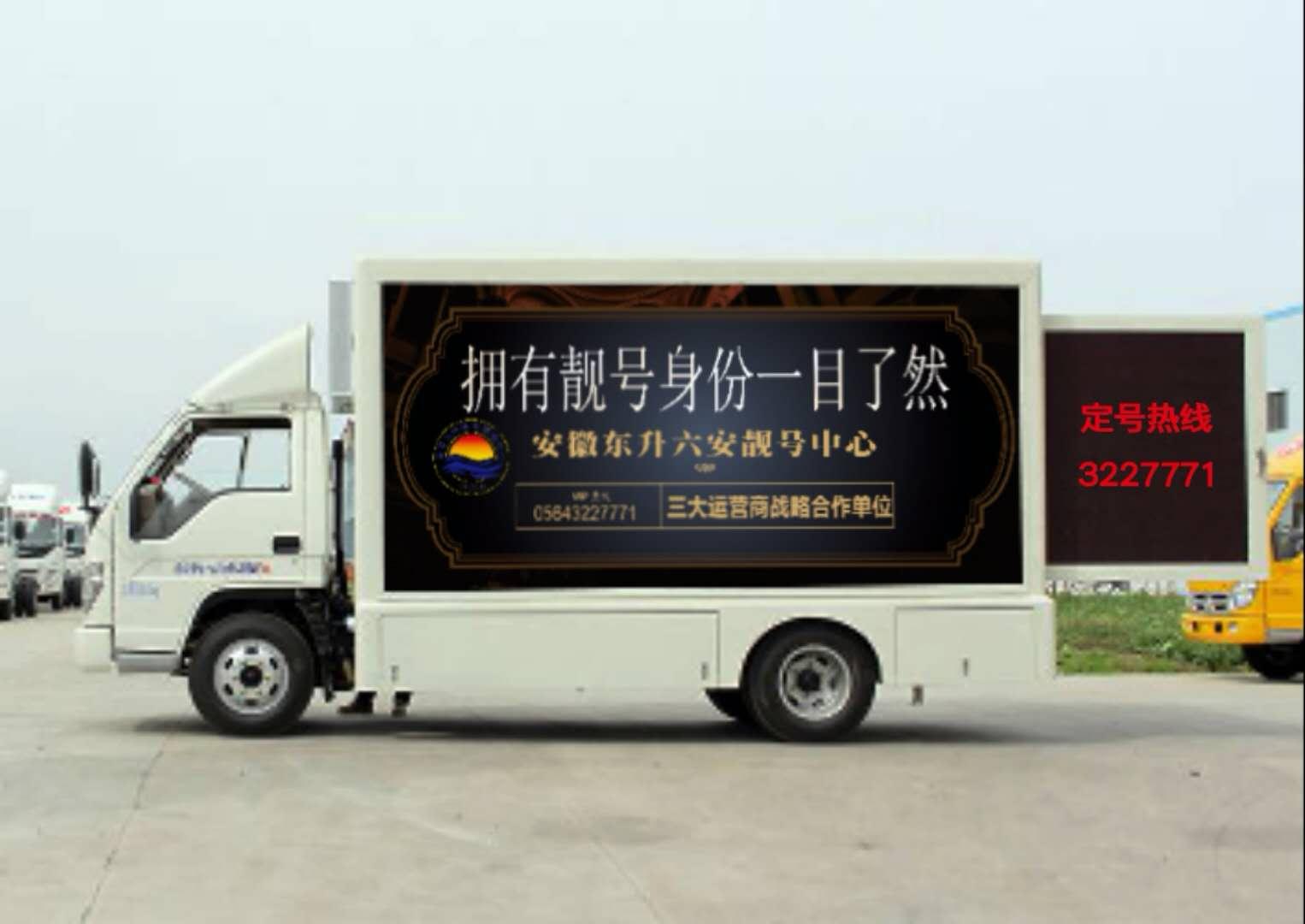 车体广告.jpg