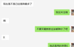 103_2813690_6c53b90d2bef80ef_副本.jpg