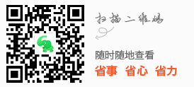 青岛崂山双高.png