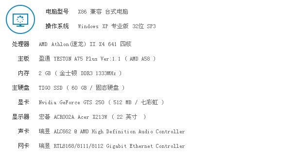 7GZT[U`H_SY]3D1]V8CQ.png