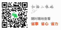 庐山 火车 698.png