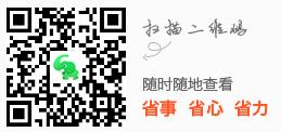 超值大漓江  1600.png