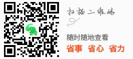 三峡 重庆.png