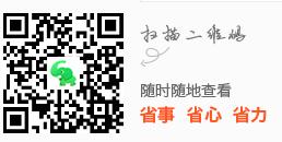 云台山 1500.png