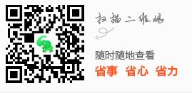 尊品西藏 5480.png