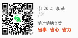 千年西风 青 甘.png