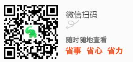 苏州、寒山寺、甪直、周庄.png