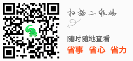 知青探秘 陕西.jpg