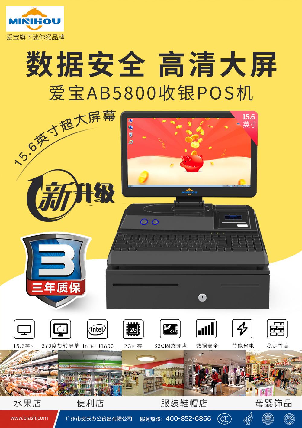 AB5800.jpg