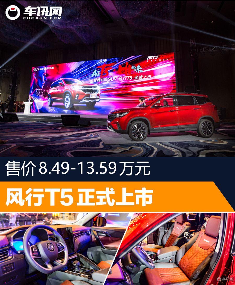 news_0_0_625AECE209D961211E5D98768DCFE45D.jpg