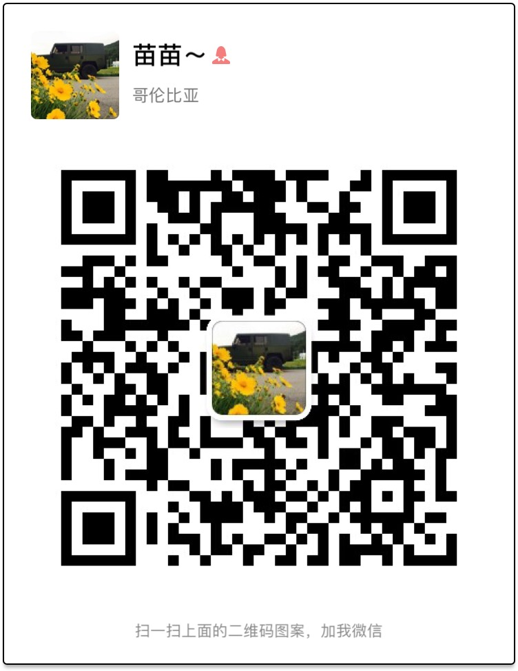 微信图片_20180911095844.jpg