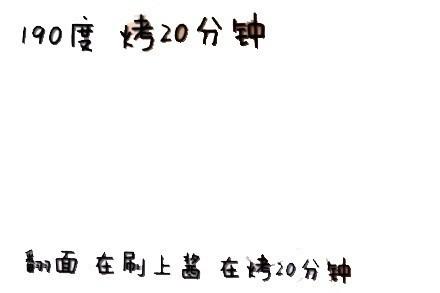 bf0333d9ly1fvuu3fx1ebj20c80850sr.jpg