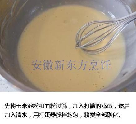 2_gaitubao_com_watermark.jpg