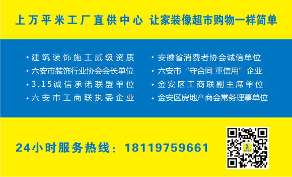 名片宣传2.png