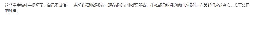 QQ截图20181011104348.png