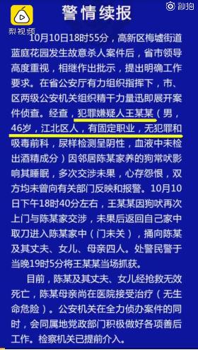 QQ截图20181011135457.png