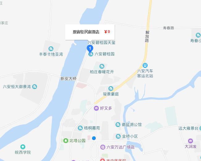 QQ浏览器截图20181015134140.png