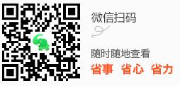横店影视城、梦幻谷、水乡南浔3日游.png