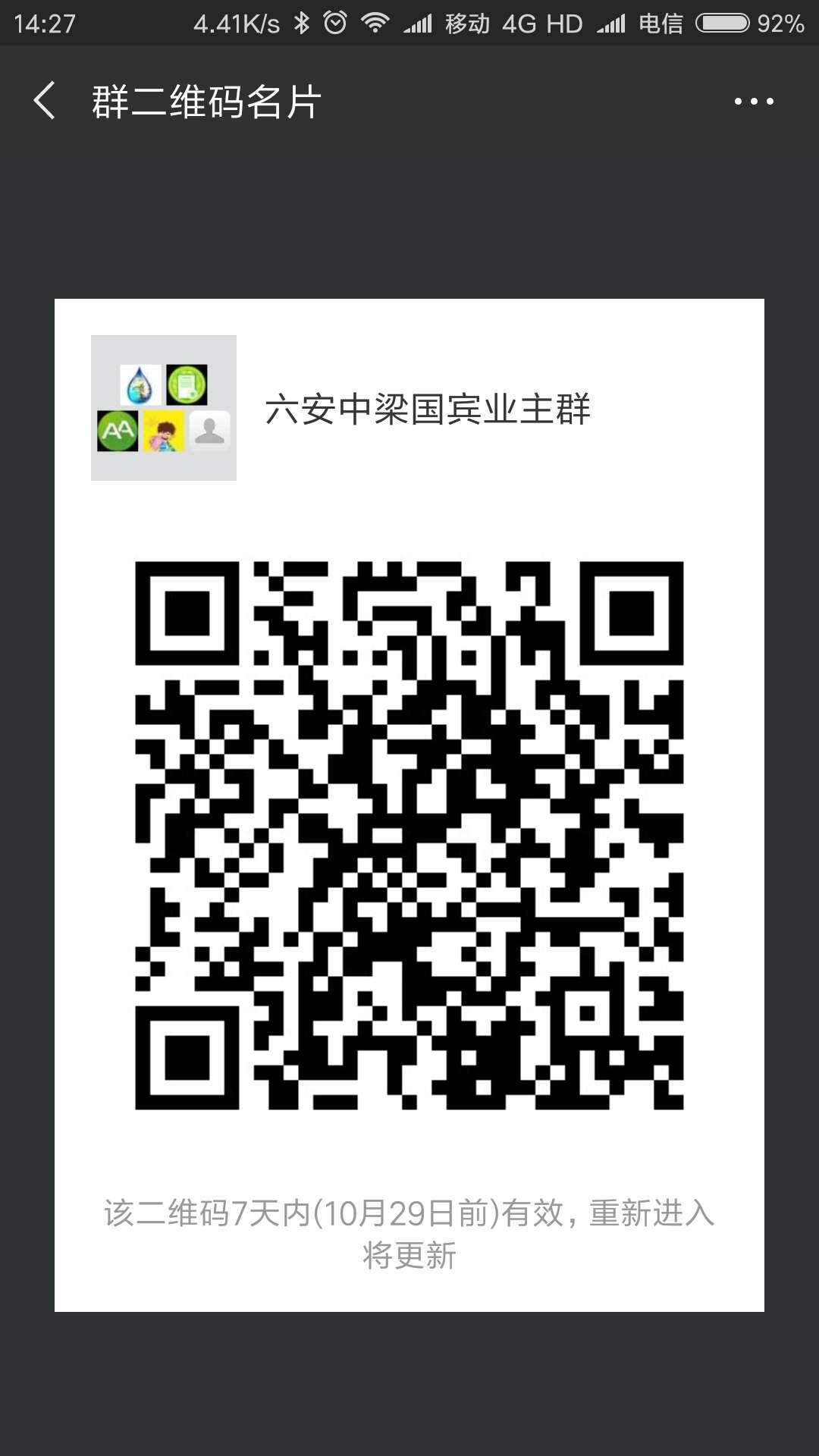 微信图片_20181022142941.jpg