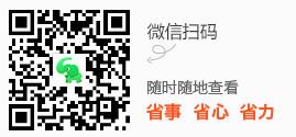 马仁奇峰.png