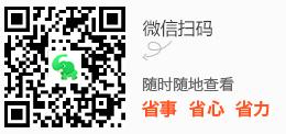 梦幻三峡.png
